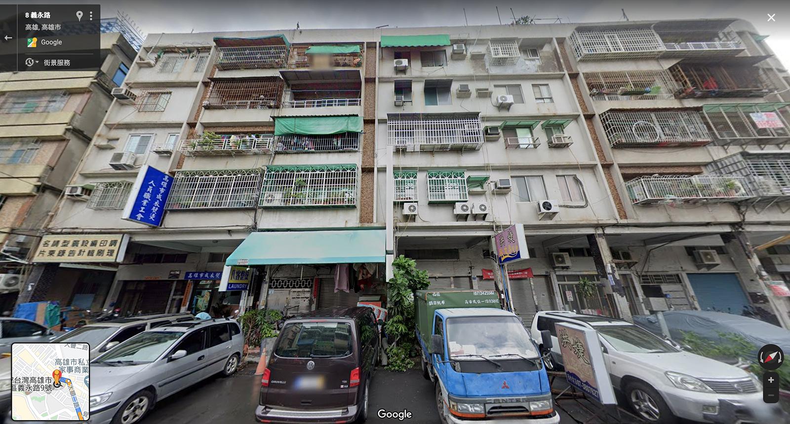 🏠公寓(法拍)三民區 公寓1樓店面 2房1廳1衛