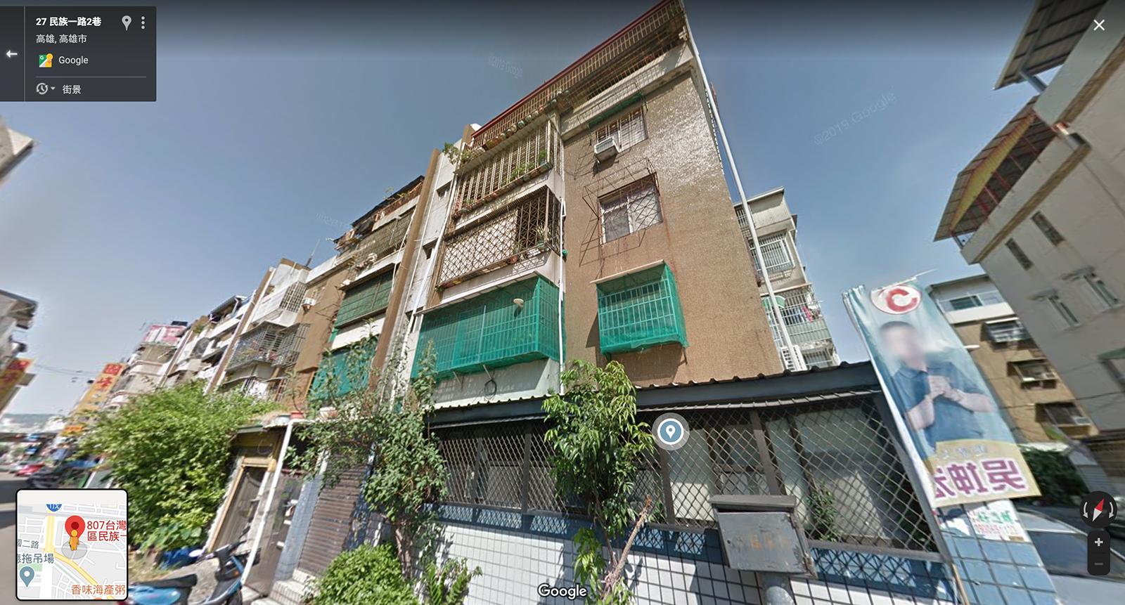 🏠公寓(法拍)三民區 近高雄車站、民族車站 公寓4+5樓 6房