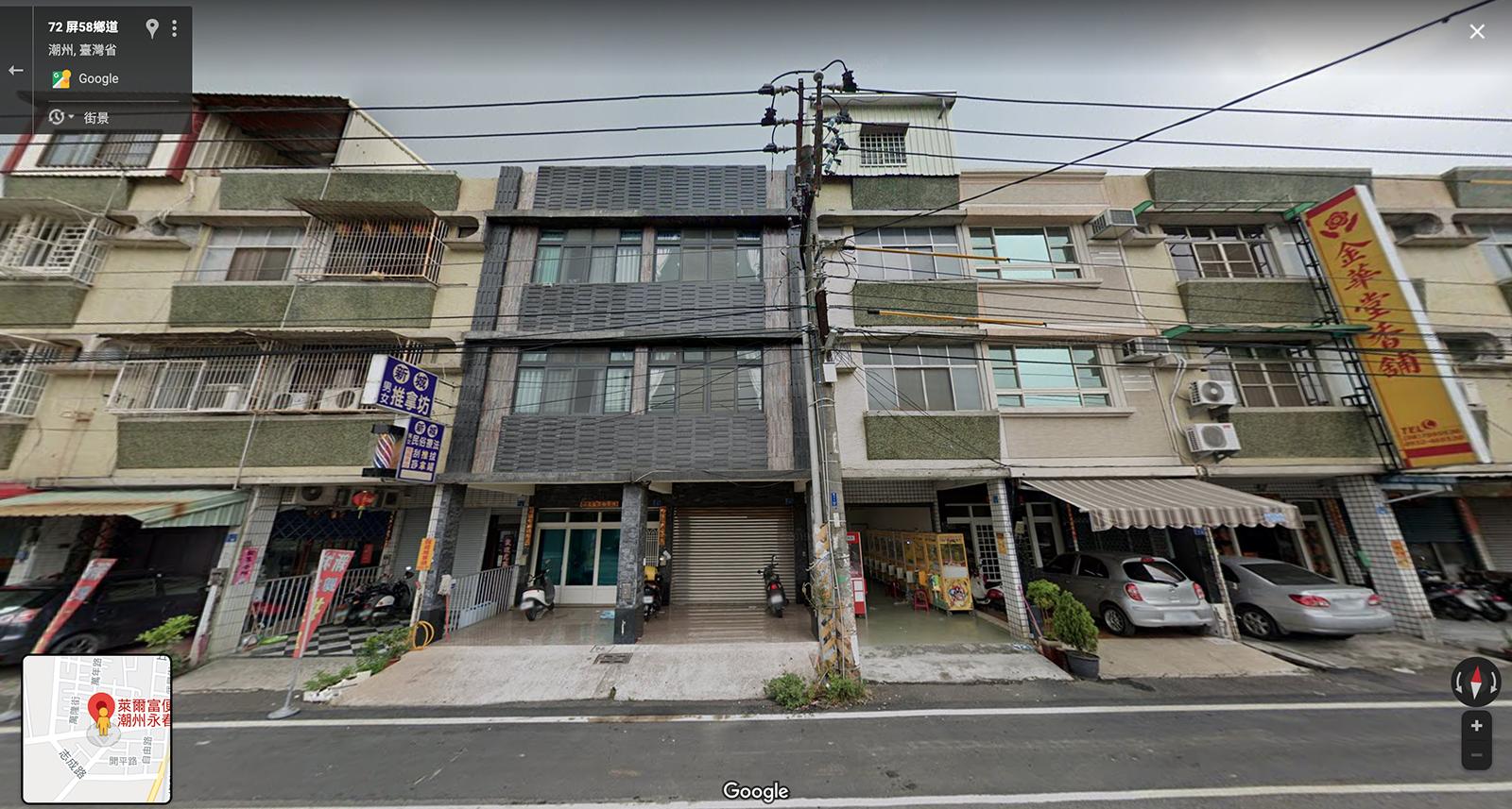 3樓透天 1樓可店面 5房2廳2.5衛
